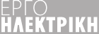 ergoilectriki logo